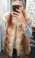Меховая жилетка из рыжей лисы с рукавчиком крыло