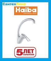 Смеситель для кухни Haiba Hansberg 011 White