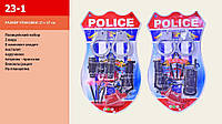 Полицейский набор 2 вида, пистолет, рация, наручники,присоски, на планш. 21*37см /144-2/