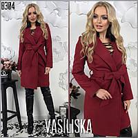 b1844d55cf1 Кашемировое короткое пальто с поясом в Украине. Сравнить цены ...