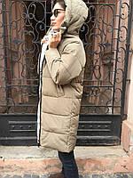 Женский длинный пуховик куртка парка одеяло зимний классика спортивный кокон оверсайз