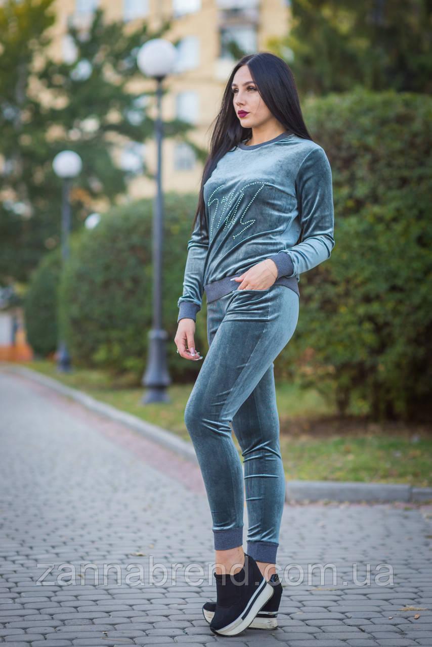 fe7f26e2 Женский спортивный костюм велюровый со стразами ZANNA BREND, цена 450 грн.,  купить в Харькове — Prom.ua (ID#804446678)