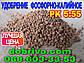 Удобрение фосфорно-калийное PK 5:55 мешок 50кг, фото 2