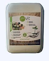 Органо-минеральное микроудобрение для обработки Семян 10л