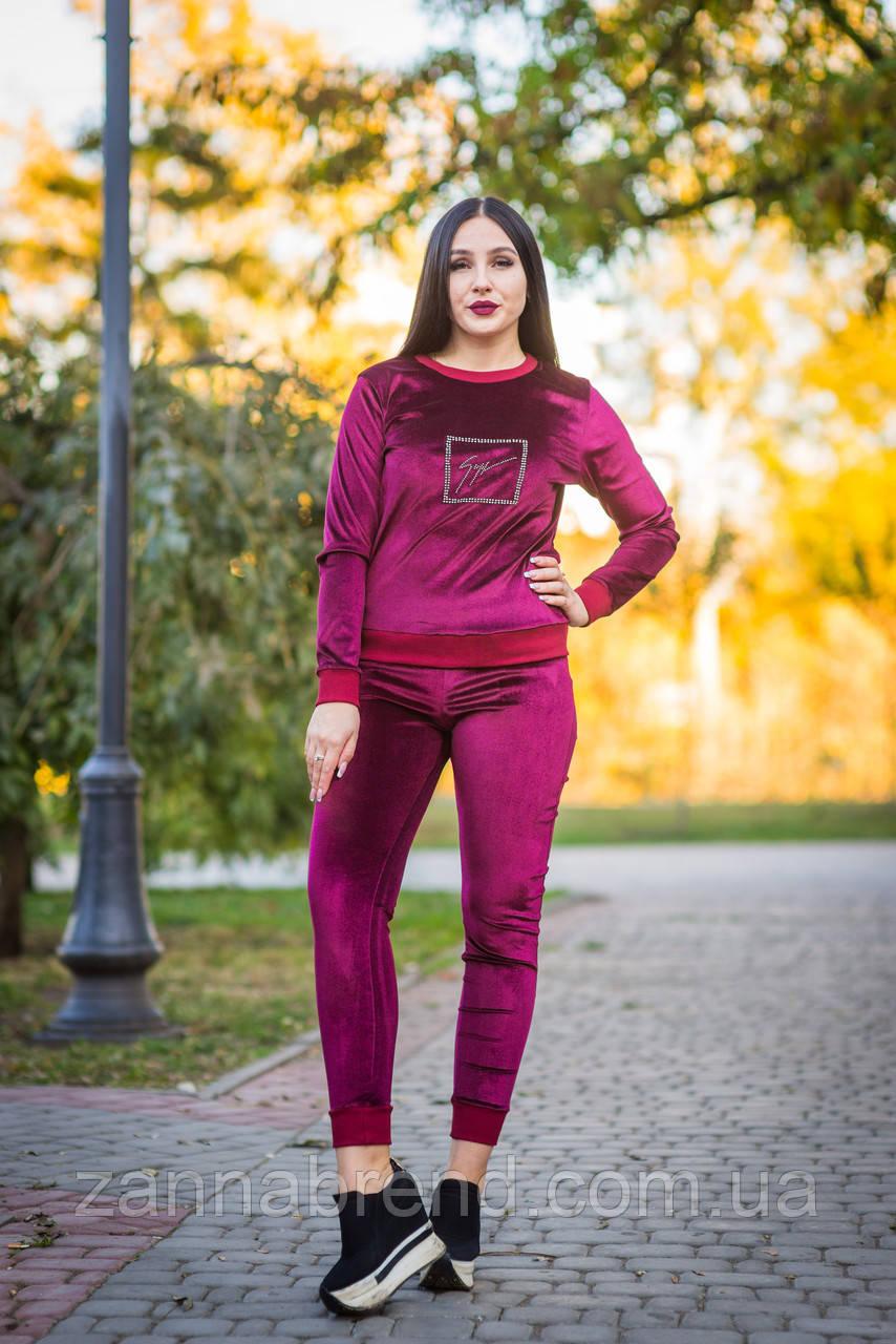 e869715e Спортивный костюм из верюра женский ZANNA BREND малиновый - Zanna -  интернет магазин Тканей оптом и