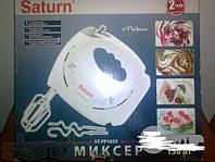 Миксер с насадками 150 Вт Чехия Saturn ST-FP 1035