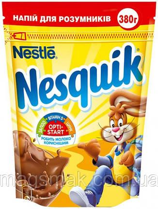 Швидкорозчинний какао-напій Nesquik Opti Start 380 г, фото 2