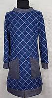 """Подростковое теплое платье на девочку """" Ромбик"""" р. 134-152 синяя, фото 1"""