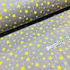Ткань польская хлопковая, желтый звездопад на сером, фото 3