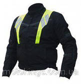 Мотоциклетные куртки