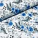 Ткань польская хлопковая, синие цветы с серыми листьями на белом, фото 2