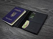 """Обкладинка для паспорта з шкіри 2.0 """"Графіт"""" карбон, фото 6"""