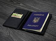 """Обкладинка для паспорта з шкіри 2.0 """"Графіт"""" карбон, фото 7"""