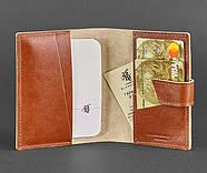 """Обложка для паспорта из кожи 4.0 """"Коньяк"""", фото 2"""