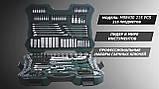 Набір інструментів Mannesmann M98430 215 pcs, фото 4