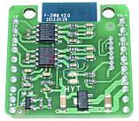 Підсилювач з плеєром 2*5 Вт Bluetooth 4.0 apt-X Hi-fi аудіо стерео модуль DC 3.3-6,5 V, фото 4