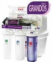 Фильтр для воды Raifil Grando 5, RO905-550BP-EZ, обратный осмос, 5 ступеней очистки, с насосом