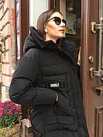 Женская зимняя куртка пуховик парка одеяло оверсайз