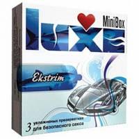 Презервативы LUXE MiniBox Экстрим ребристые