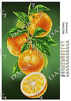 """""""Апельсин"""""""