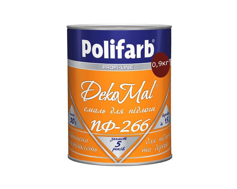 Эмаль алкидная POLIFARB ПФ-266 DEKOMAL для пола, красно-коричневая, 0,9кг