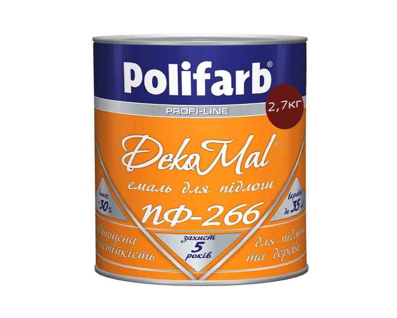 Эмаль алкидная POLIFARB ПФ-266 DEKOMAL для пола, красно-коричневая, 2,7кг