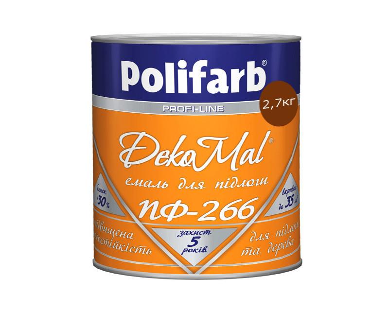 Эмаль алкидная POLIFARB ПФ-266 DEKOMAL для пола, желто-коричневая, 2,7кг