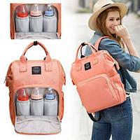 "Удобная Сумка-Рюкзак для Мам На Прогулку Mom Bag ""baby kingdom"", фото 1"