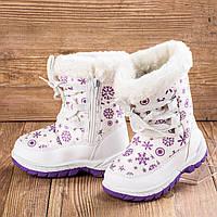 Уцененная обувь в Украине. Сравнить цены, купить потребительские ... 22839b92ffb