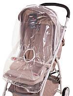 Дождевик для коляски трости Qvatro DQS-1 клеёнка