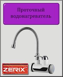 Проточный водонагреватель Zerix ELW02-EFW 3 kW с индикатором температуры на стену