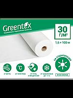 Агроволокно белое Greentex плотность 30 рулон 1,6*100м