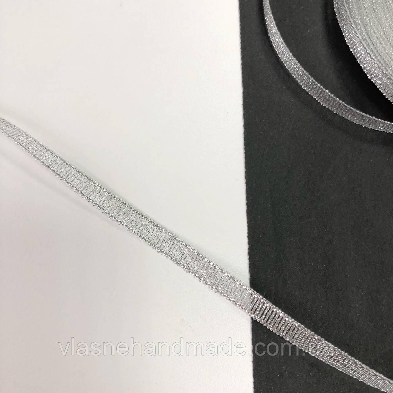 Стрічка для пакування. Срібляста. 6 мм. Ціна за 1 ярд (90 см)