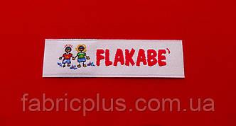 Аппликация  термо  FLAKABE  55x15 мм