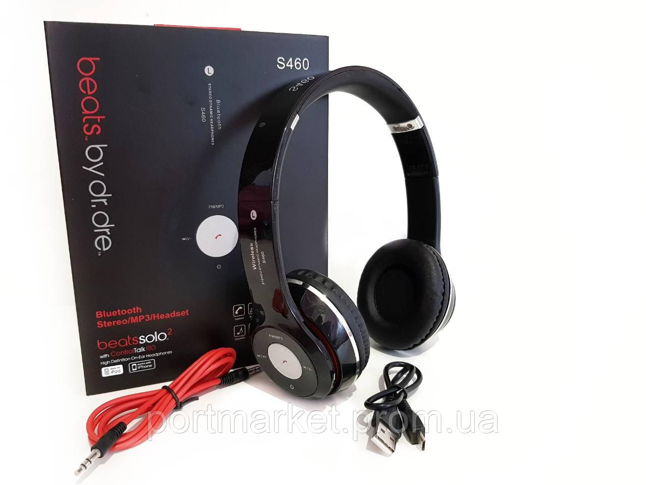 Наушники Monster Beats Studio S460 BT, MP3, FM Новинка!