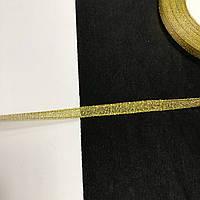 Стрічка для пакування. Золотиста. 6 мм. Ціна за 1 ярд (90 см)
