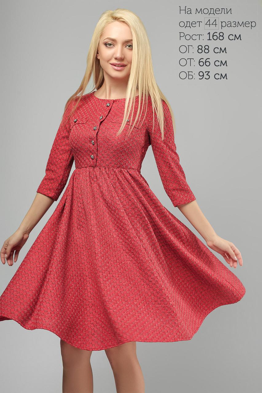 13f3a8bce3a (3195) Повседневное Платье с завышенной талией Красное 44 -