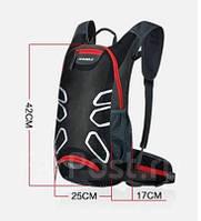 Лыжный рюкзак Anmeilu, водостойкий 15 литров
