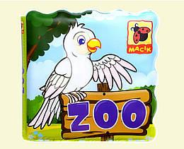 """Книжка для купания """"Zoo"""""""