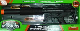 Игрушечный автомат Combat, 0301Е