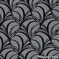 Ткань мебельная обивочная Маура грей