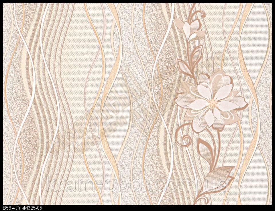Обои Славянские Обои КФТБ виниловые на бумажной основе 10 м*0,53 9В58 Лия 325-05