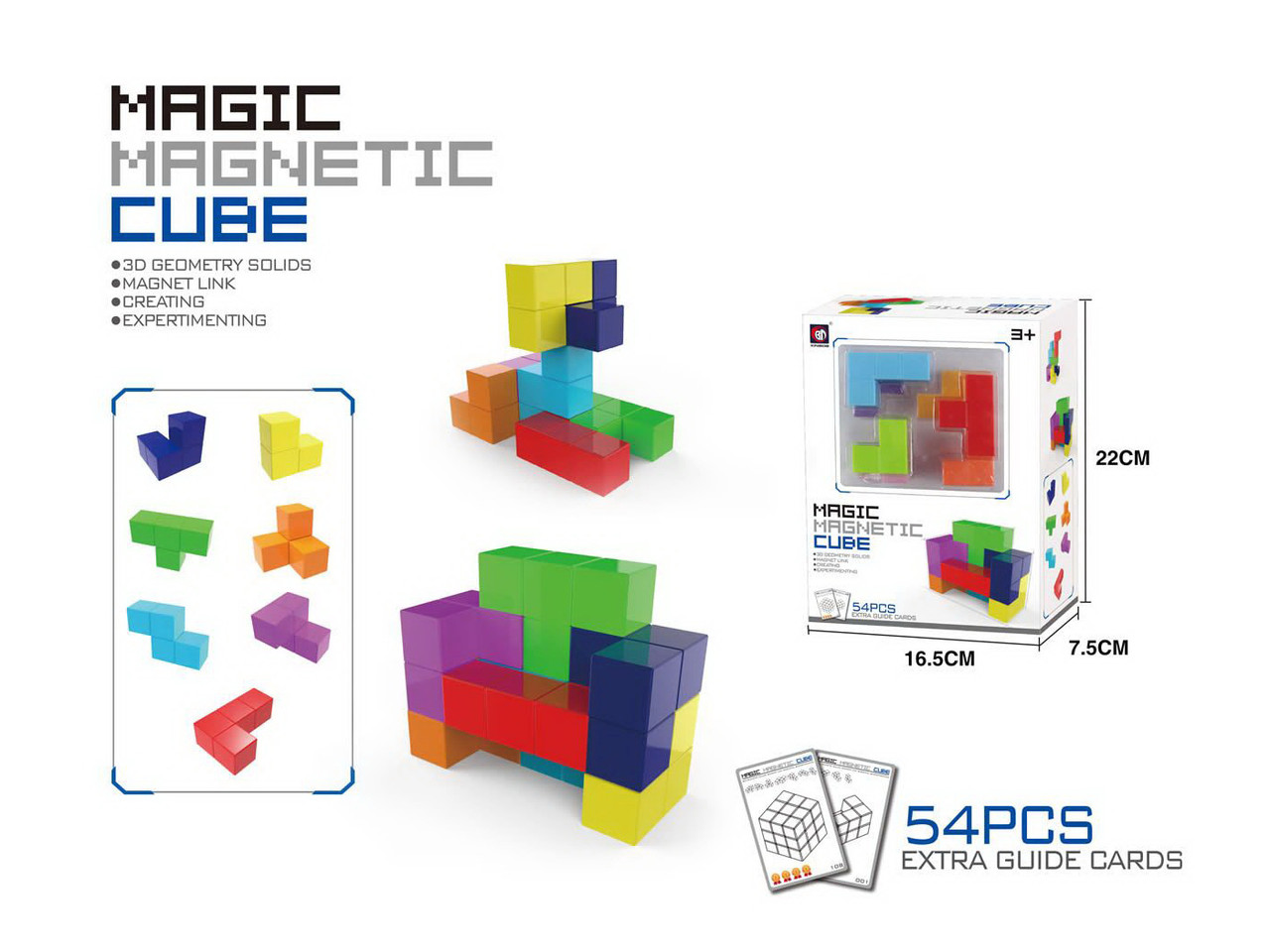 Магический куб-пазл, 54 дет.