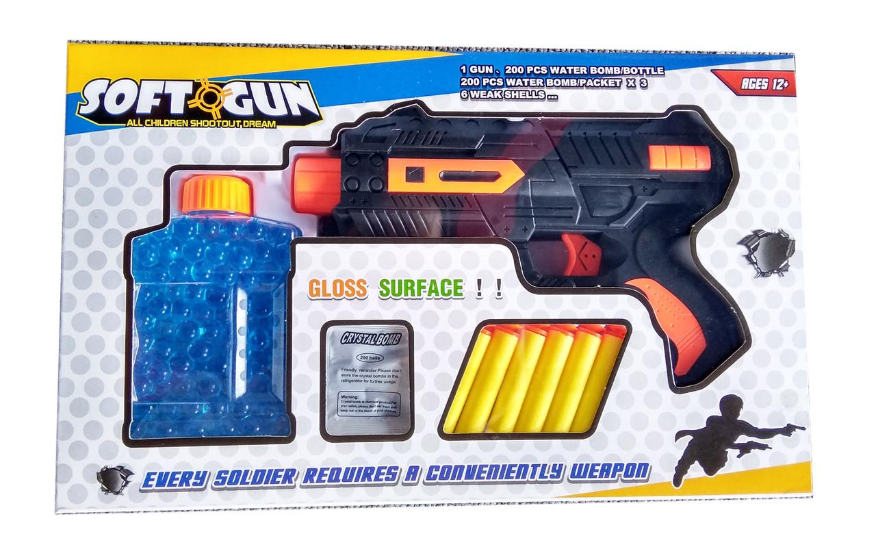 Пистолет, стреляет водными и мягкими патронами