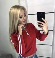 """Стильная трикотажная кофта """"Nelli"""""""