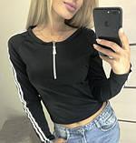 "Стильная трикотажная кофта ""Nelli"", фото 6"