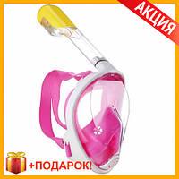 Маска Подводная для ныряния и плавания Easybreath PINK Розовая