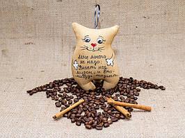 Кофейная игрушка Vikamade Кот позитив подвеска
