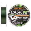 Шнур Select Basic PE 150м 0.04мм 2.5кг темно-зеленый