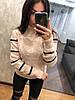 Женский вязаный свитер с декором в расцветках, Турция. Н-2-1018, фото 4